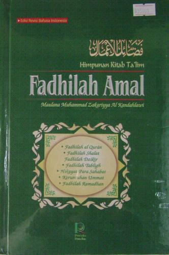 Fadhilah Amal Pdf