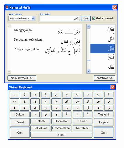 Software Tulisan Arab Untuk Komputer Riba