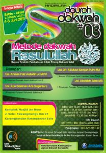 """Dauroh Dakwah III """"Metode Dakwah Rasulullah"""" (Karanganyar 4-5 Juni 2011)"""