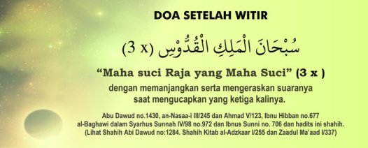 Meniti Cahaya Sunnah: do'a berbuka puasa