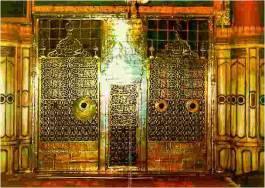 Hadits-hadits Palsu Tentang Keutamaan Menziarahi Kuburan Nabi Shallallahu 'alaihi wa sallam