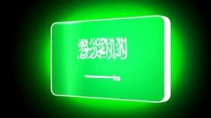 Komentar Syaikh Abdul Aziz Alu Syaikh Seputar Pergantian Raja Saudi