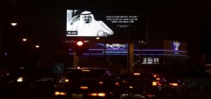 Raja Abdullah bin Abdul Aziz, Sosok Ayah Bagi Rakyatnya