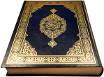 a_copy_of_the_quran_by_mustafa_h-d4azi8s