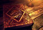 apa-hukumnya-mencium-mushaf-al-quran-yang-sering-dilakukan-sebagian-kaum-muslimin