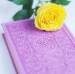 menyemarakkan-rumah-dengan-bacaan-al-quran